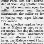 Malene-002-3